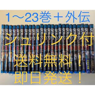 集英社 - 【新品未開封★シュリンク付】鬼滅の刃 全巻 1〜23巻+外伝