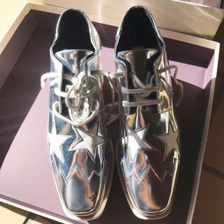 Stella McCartney - ステラマッカートニー エリス 34.5 レアサイズ シルバー 厚底 靴
