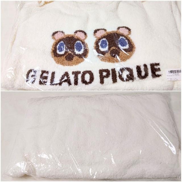 gelato pique(ジェラートピケ)のgelato piqueジェラートピケ♡つぶまめジャガードプルオーバー セット レディースのルームウェア/パジャマ(ルームウェア)の商品写真