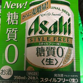 アサヒ(アサヒ)のスタイルフリー350ml2ケース(ビール)