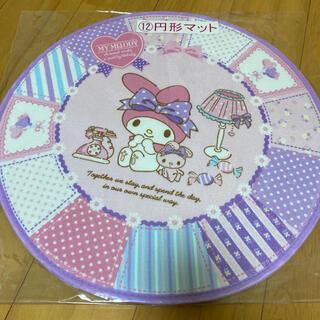 マイメロディ - マイメロくじ ♡ 円形マット