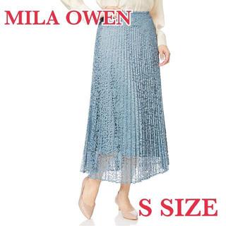 ミラオーウェン(Mila Owen)の新品 ミラオーウェン 総レースプリーツマキシスカート 09WFS201132(ロングスカート)