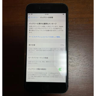 iPhone - iPhone 8 Space Gray 64 GB docomo