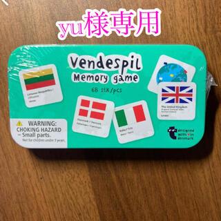 フライングタイガーコペンハーゲン(Flying Tiger Copenhagen)の専用★国旗カード(知育玩具)
