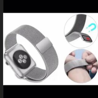 アップル(Apple)のapplewatch ミラネーゼループ (金属ベルト)