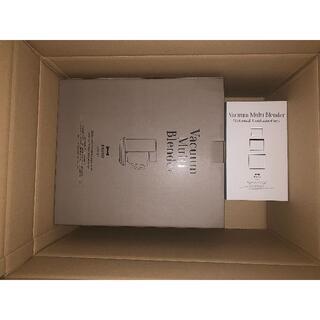 イデアインターナショナル(I.D.E.A international)のイデア BRUNO 真空マルチブレンダー + 保存容器セット 定価47,850円(ジューサー/ミキサー)