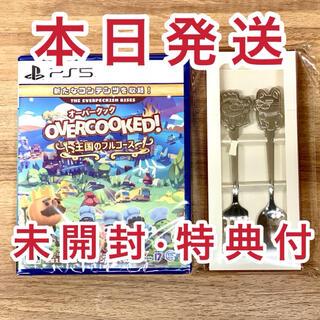 PlayStation4 - PS5 オーバークック 王国のフルコース 特典付