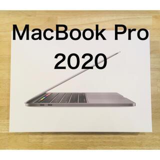 Mac (Apple) - 【美品/充放電12回】MacBook Pro 13インチ 2020 上位機種