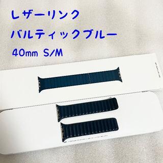 アップル(Apple)のApple Watch 40mm 純正ベルト レザーリンク 紺 SM (腕時計(デジタル))