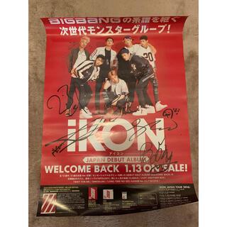 iKON - iKON welcome back 直筆サイン入りポスター