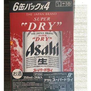 アサヒ(アサヒ)のアサヒスーパードライ350ml×24缶(ビール)