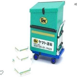 Takara Tomy - ヤマト運輸☆非売品☆未開封印鑑立て