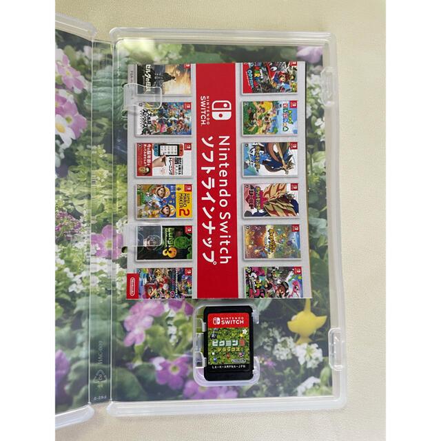Nintendo Switch(ニンテンドースイッチ)のピクミン3 デラックス switch エンタメ/ホビーのゲームソフト/ゲーム機本体(家庭用ゲームソフト)の商品写真