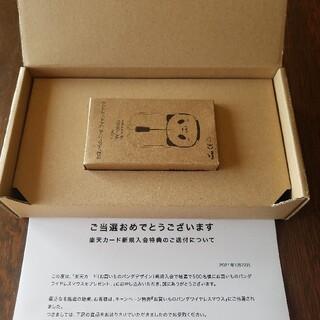 ラクテン(Rakuten)のお買いものパンダ ワイヤレスマウス 楽天パンダ(PC周辺機器)