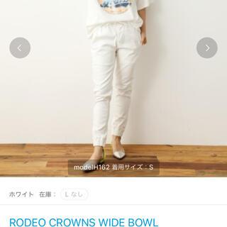 ロデオクラウンズ(RODEO CROWNS)のロデオクラウン(デニム/ジーンズ)