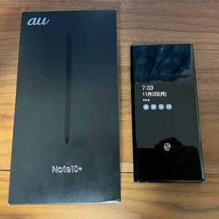 Galaxy - Galaxy Note10+ オーラブラック 256 GB au scv45