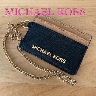 Michael Kors - 【美品】マイケルコース♡カードケース