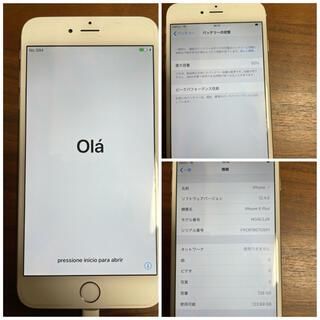 Apple - iPhone 6 Plus  128g simfree