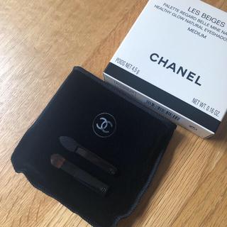 シャネル(CHANEL)のシャネル/レ ベージュ パレット ルガール 付属品(ブラシ・チップ)