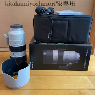 SONY - SONY FE 70-200F2.8 GM OSS+レンズフット他