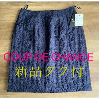 クードシャンス(COUP DE CHANCE)の新品タグ付 C DE C スカート(ミニスカート)