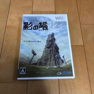 Wii - 影の塔 Wii