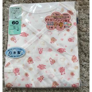 新品★ アナノカフェ コンビ肌着 60サイズ(肌着/下着)