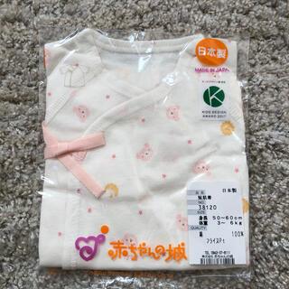 新品★ 赤ちゃんの城 短肌着 50〜60(肌着/下着)