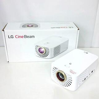 エルジーエレクトロニクス(LG Electronics)の LG TruMotion フルHD LEDプロジェクター  HF60LS(プロジェクター)