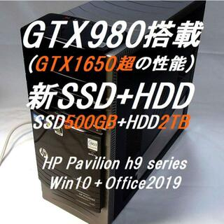HP - 【即使用可】HP Pavilion h9シリーズ Core i7 3画面対応