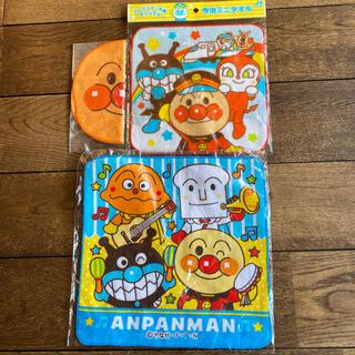 アンパンマン(アンパンマン)のアンパンマンハンドタオル3枚セット 新品(タオル)