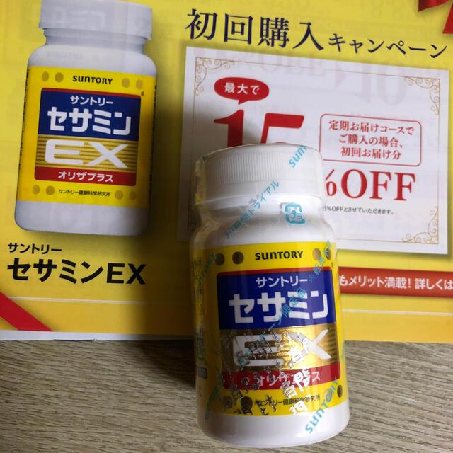 サントリー(サントリー)のサントリーセサミンEX90錠 食品/飲料/酒の健康食品(その他)の商品写真