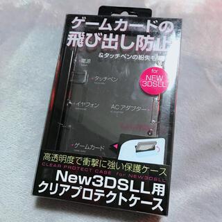 【New3DS LL 用カバー】クリアプロテクトケース カバー(その他)