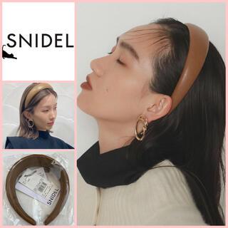 snidel - 【新品】SNIDEL プランプカチューシャ