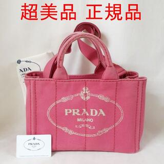 PRADA - 【超美品】PRADA(プラダ)カナパ 2WAYミニトート ピンク