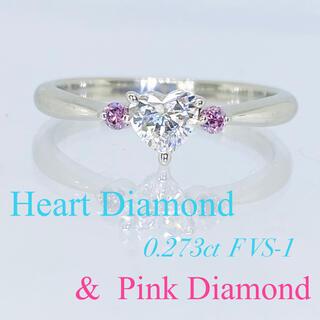 新品【ハートダイヤ】高品質!F VS-1!濃厚ピンクダイヤモンド PT製 リング