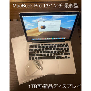 Mac (Apple) - MacBook pro retina 2015 新品液晶/SSD 1TB可
