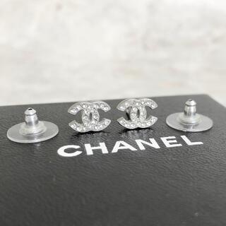 シャネル(CHANEL)の正規品 シャネル ピアス ミニ シルバー ラインストーン ココマーク ロゴ 石3(ピアス)