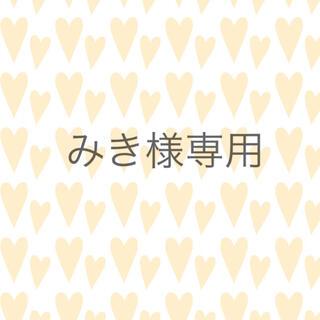 専用 お名前シール(ネームタグ)
