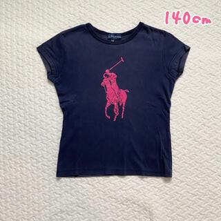 ラルフローレン(Ralph Lauren)の140★ビッグポニーTシャツ(Tシャツ/カットソー)