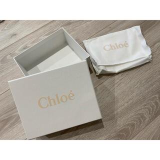 Chloe - Chloe/箱