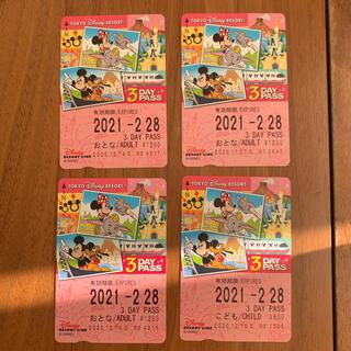 ディズニー(Disney)のディズニー リゾートライン 3DAY PASS 大人 3枚 こども 1枚(その他)