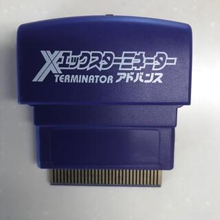 ゲームボーイアドバンス - エックスターミネーター ゲームボーイアドバンス用