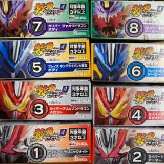 BANDAI - 装動 仮面ライダーセイバー Book4 4体分8種セット