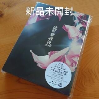 Johnny's - 【新品未開封】滝沢歌舞伎ZERO Blu-ray通常版初回仕様