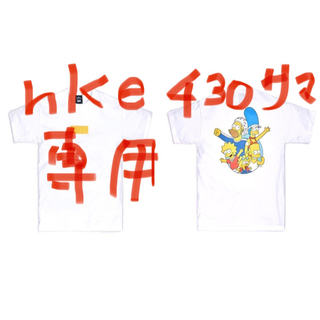 Supreme - KITH SIMPSONS Sports Family Tee 白 L