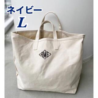 L'Appartement DEUXIEME CLASSE - 【AMERICANA/アメリカーナ】AME Tote Bag ネイビー(L)