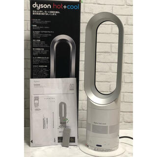 Dyson - 2017年製【美品】Dyson hot + cool AM05 ダイソン