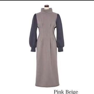 スナイデル(snidel)のあいり様専用herlipto Two-tone Relax Midi Dress(ロングワンピース/マキシワンピース)