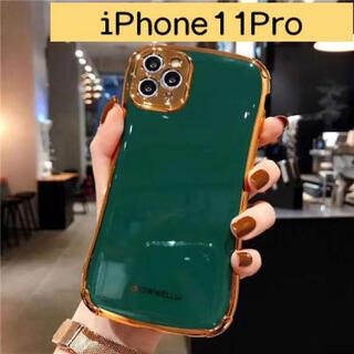 iPhone11Pro メッキ 深緑 ケース カバー バンパー 保護